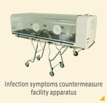 Infection control equipment and facility