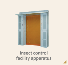 Insect control facility