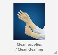 Clean supplies and clean cleaning