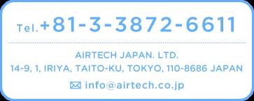 tel +81-3-3872-6611