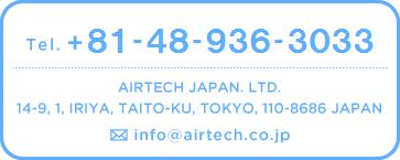 tel +81-48-936-3033